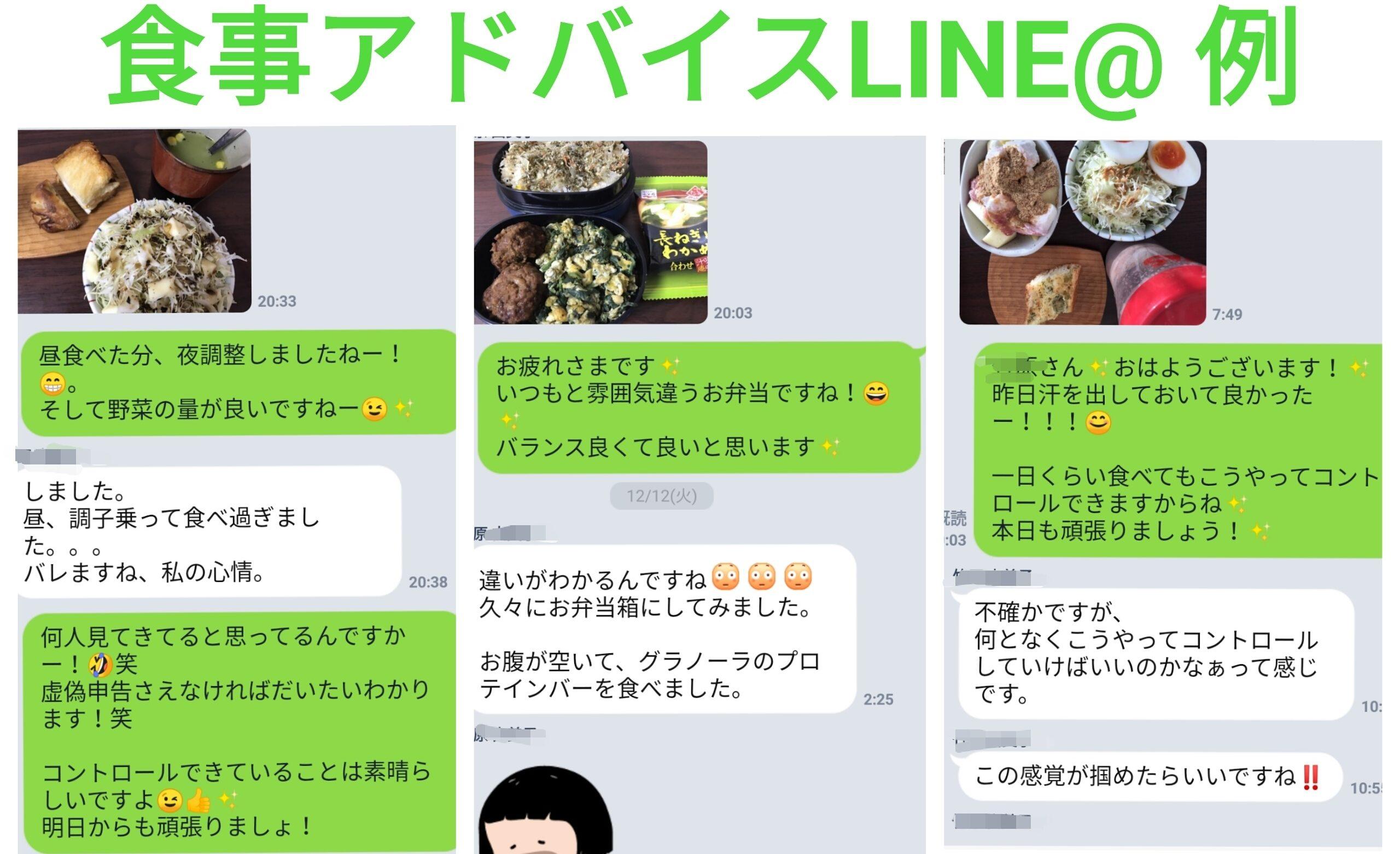 整骨院LiB-PersonalFitnessRoom- 佐々木恵太
