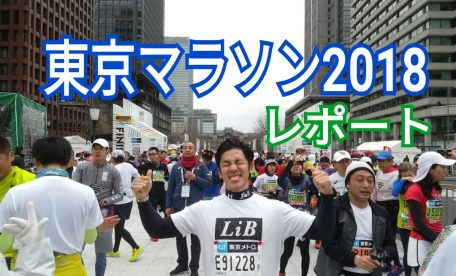 佐々木恵太 平田雄貴 整骨院LiB-PersonalFitnessRoom-
