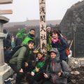 富士山登頂してきました!