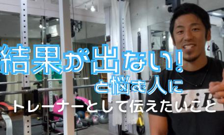 整骨院LiB-PersonalFitnessRoom- YouTube 佐々木恵太